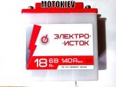 Аккумулятор 6V 18А